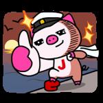 【動く限定スタンプ】JTB LINEオリジナルキャラクター★ スタンプ(2015年05月25日まで)