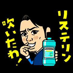 【動く限定スタンプ】動く!剛力彩芽・髙橋大輔 スタンプ(2015年05月25日まで)