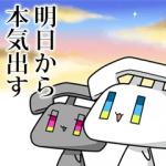 【企業マスコットクリエイターズ】魔法電話テル&ベル(マジカルテレフォン) スタンプ