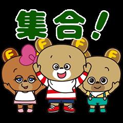 【企業マスコットクリエイターズ】肉フェス はらぺこくーちゃん スタンプ
