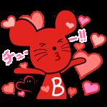 【無料スタンプ速報】動く★チューイチスタンプ(2015年06月08日まで)