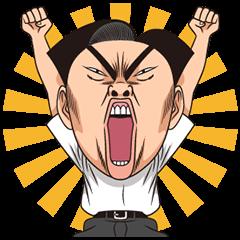 【公式スタンプ】動く!行け!稲中卓球部 スタンプ
