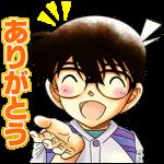 【無料スタンプ速報】名探偵コナン スタンプ