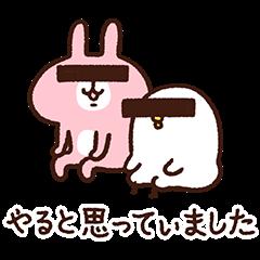 【限定スタンプ】マガジン創刊記念! LINE NEWS×カナヘイ スタンプ(2015年06月30日まで)