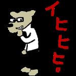 【無料スタンプ速報】カクカク・シカジカ スタンプ(2015年06月15日まで)