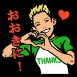 【無料スタンプ速報】LINE Creators Market1周年記念スタンプ(2015年06月17日まで)