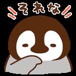 【無料スタンプ速報:隠しスタンプ】JAF×ねこぺん日和コラボスタンプ(2015年08月11日まで)
