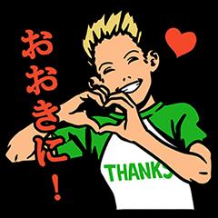 【限定スタンプ】LINE Creators Market1周年記念スタンプ(2015年06月17日まで)