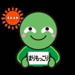 【ご当地キャラクリエイターズ】まりもっこり~日常編~ スタンプ