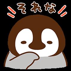 【隠しスタンプ】JAF×ねこぺん日和コラボスタンプ(2015年08月11日まで)