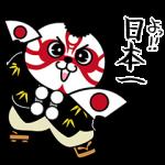 【無料スタンプ速報】歌舞伎パンダ スタンプ(2015年06月22日まで)