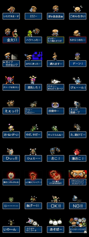 【ゲームキャラクリエイターズスタンプ】風来のシレン Lv2 スタンプ
