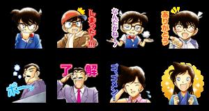 【隠しスタンプ】名探偵コナン スタンプ
