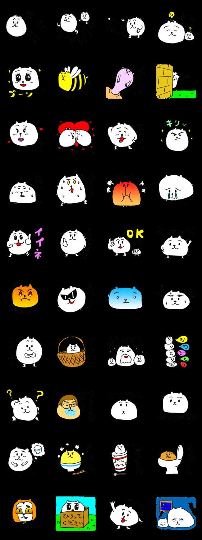 【芸能人スタンプ】ぷーんスタンプ