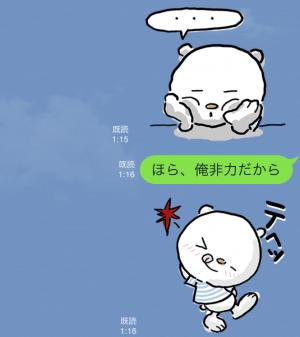 【限定スタンプ】ニトリのシロクマ スタンプ(2015年07月13日まで) (6)