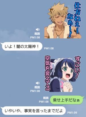 【音付きスタンプ】SHOW BY ROCK!! スタンプ (8)