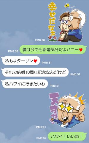 【芸能人スタンプ】野村克也・沙知代夫妻のカップルスタンプ (4)