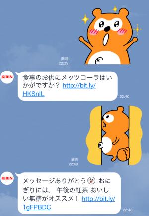 【隠しスタンプ】GReeeeN×生茶パンダ♪ スタンプ(2015年06月29日まで) (6)