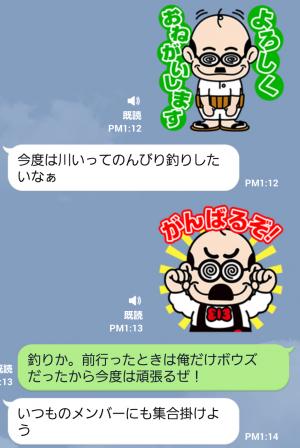 【音付きスタンプ】しゃべるぜ加トちゃん! スタンプ (5)