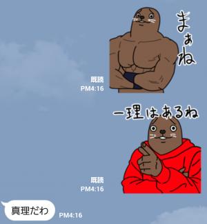 【企業マスコットクリエイターズ】明日から本気出す スタンプ (6)