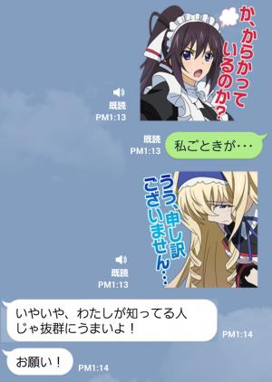 【音付きスタンプ】しゃべるIS インフィニット・ストラトス スタンプ (4)
