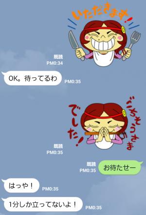 【芸能人スタンプ】アンジェラ佐藤 スタンプ (5)