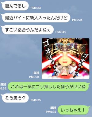【芸能人スタンプ】小林幸子~七変化~ スタンプ (5)