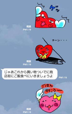 【大学・高校マスコットクリエイターズ】ビックハートちゃんと仲間たち2 スタンプ (5)
