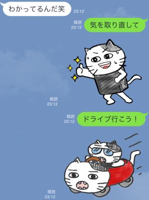 【限定スタンプ】ゾゾタウン箱猫マックス第2弾 スタンプ(2015年07月20日まで) (9)