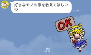 【隠しスタンプ】LIKEくんとHATEくん スタンプ(2015年08月30日まで) (7)