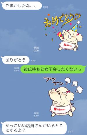 【隠しスタンプ】第二弾 管理人さんスタンプ!(2015年09月14日まで) (5)