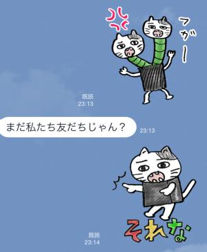 【限定スタンプ】ゾゾタウン箱猫マックス第2弾 スタンプ(2015年07月20日まで) (11)