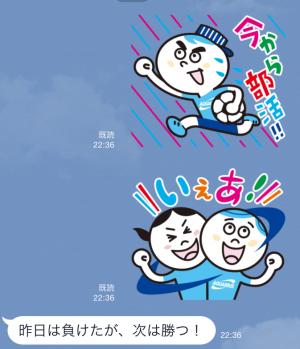 【隠しスタンプ】アクエリアス 部活仲間と使える! スタンプ(2015年09月22日まで) (3)