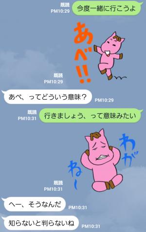 【テレビ番組企画スタンプ】非公式ミットくんのいわてだべ!ver. スタンプ (5)
