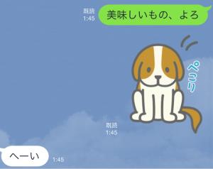 【隠しスタンプ】エン太スタンプ第2弾 スタンプ(2015年08月27日まで) (7)