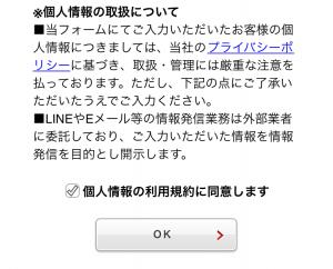 【シリアルナンバー】カクカク・シカジカ スタンプ(2016年05月30日まで) (7)