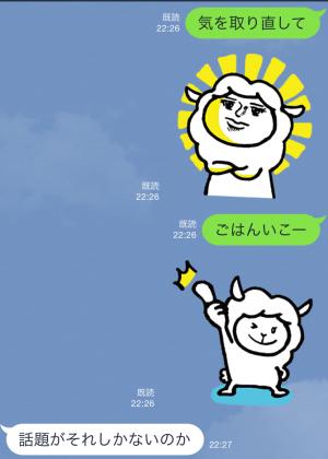 【限定スタンプ】15周年記念「なべパカ」スタンプ♪(2015年07月20日まで) (9)