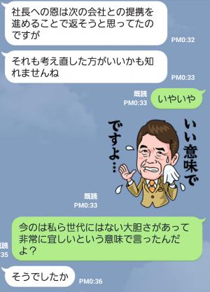 【公式スタンプ】アッコにおまかせ! スタンプ (9)