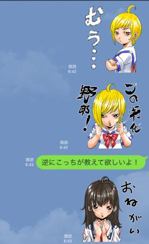【隠しスタンプ】CO-DOKU GAME スタンプ(2015年07月03日まで) (7)