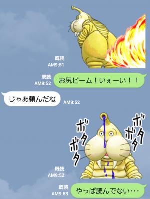 【テレビ番組企画スタンプ】バ怪獣 ゴメラ スタンプ (7)