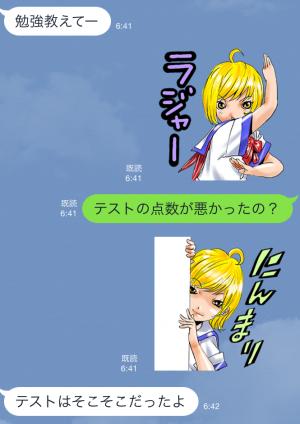 【隠しスタンプ】CO-DOKU GAME スタンプ(2015年07月03日まで) (6)