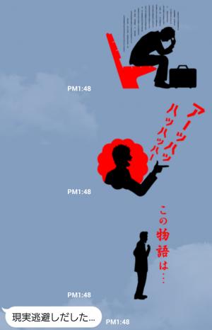 【テレビ番組企画スタンプ】あ、安部礼司 スタンプ (8)