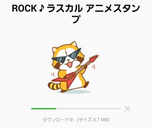【公式スタンプ】ROCK♪ラスカル アニメスタンプ (2)
