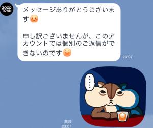 【限定スタンプ】ゾゾタウン箱猫マックス第2弾 スタンプ(2015年07月20日まで) (6)