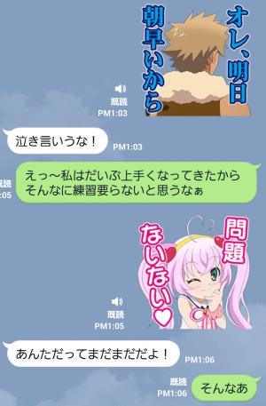 【音付きスタンプ】SHOW BY ROCK!! スタンプ (4)