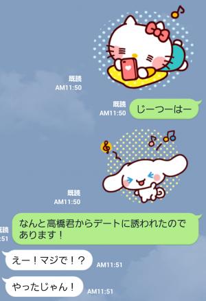 【公式スタンプ】続々・ゆるかわ サンリオキャラクターズ スタンプ (4)