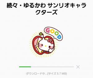 【公式スタンプ】続々・ゆるかわ サンリオキャラクターズ スタンプ (2)