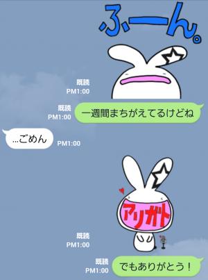 【テレビ番組企画スタンプ】ましおくん スタンプ (9)