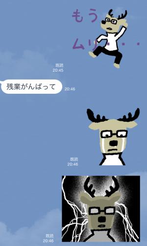 【シリアルナンバー】カクカク・シカジカ スタンプ(2016年05月30日まで) (12)