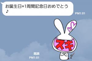 【テレビ番組企画スタンプ】ましおくん スタンプ (10)